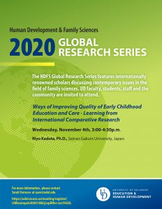 Global Research Series flyer for Fall 2020